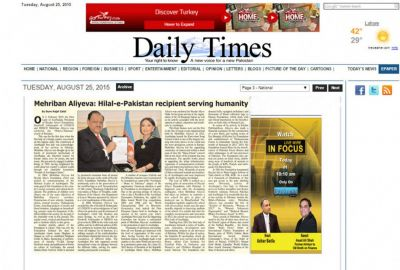 «Daily Times» опубликована статья «Мехрибан Алиева, удостоенная ордена Hilal-e-Pakistan, на службе человечности»