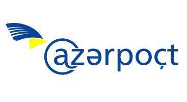 Azərpoçt обратилось к абитуриентам