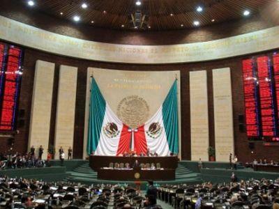 Конгресс Мексики принял резолюцию относительно Азербайджана