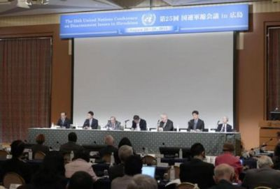 BMT-nin Hiroşimada keçirilən konfransı başa çatıb