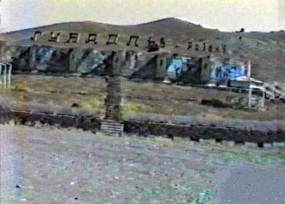 Исполняется 22 года со дня оккупации Арменией Губадлинского района
