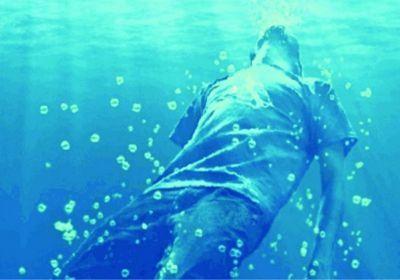 Утонули три человека