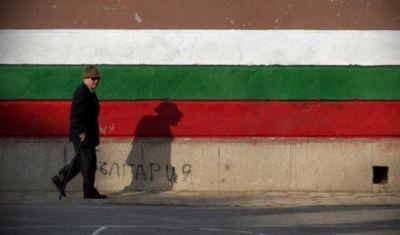 Bolqarıstan əhalisi 2050-ci ilə kimi -  27,9 faiz azalacaq