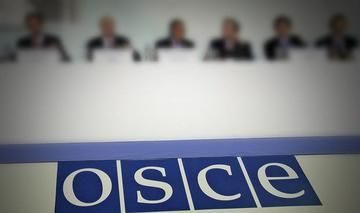 Permanent Mission of Azerbaijan to OSCE issues statement