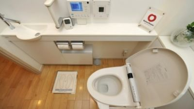Japan's top lavatories received a government award