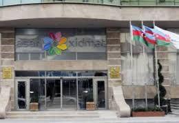 """Один из центров """"ASAN xidmət"""" не будет работать 2 дня"""