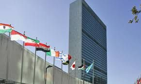 Palestinian flag to be raised at UN