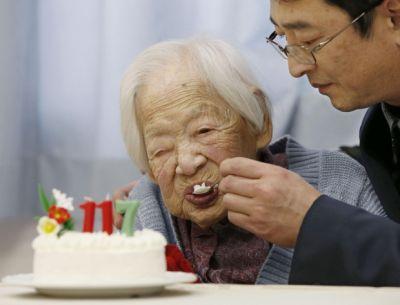 Число японцев старше 100 лет перевалило за 60 тысяч