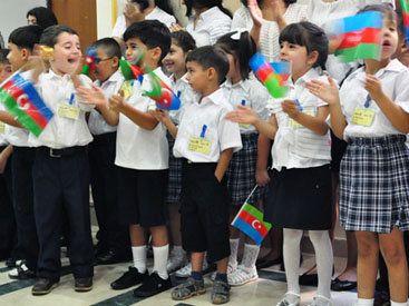 Сегодня в Азербайджане отмечается День знаний