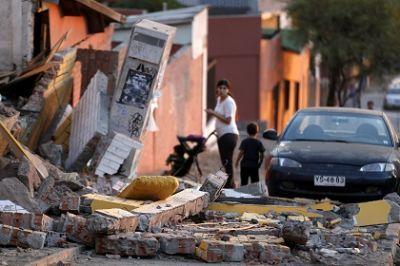 Мощное землетрясение в Чили Около миллиона жителей страны эвакуированы