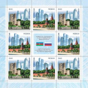 Stamps on architectural masterpieces of Azerbaijan and Russia issued