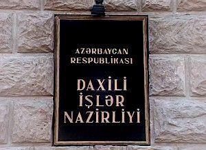 В Азербайджане за пропаганду «нурсизма» задержаны 85 человек