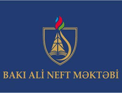 17 студентов БВШН удостоены президентской стипендии