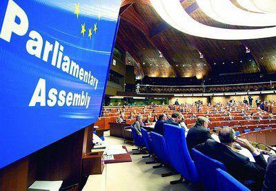 ПАСЕ будет наблюдать за парламентскими выборами в Азербайджане