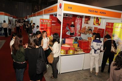 The 26th Vietnam International Trade Fair to be held