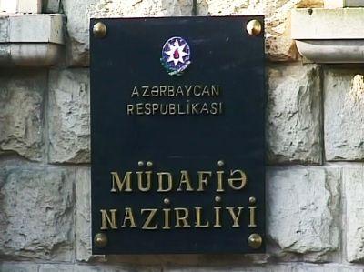 Минобороны Азербайджана: Перечисленные в списке лица не служат в ВС Азербайджана