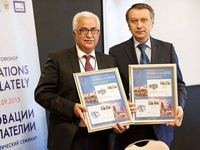Joint issue of postage stamps Azerbaijan-Russia presented