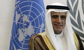 Саудовская Аравия не исключила возможности свержения Асада военным путем