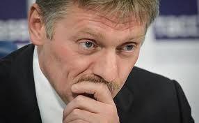 Кремль признал существование списка целей в Сирии