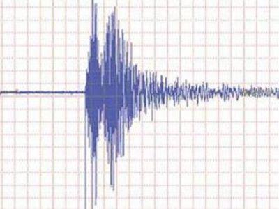 В НАР произошло землетрясение