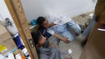 Medical charity says 3 killed in airstrike, Afganistan