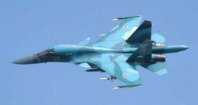 Самолеты ВВС РФ нарушили воздушное пространство Турции