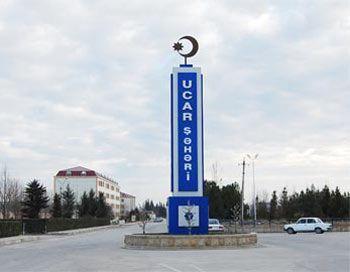 Сдано в эксплуатацию новое здание Уджарской районной центральной больницы
