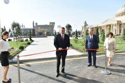 Состоялось открытие нового административного здания Уджарской районной организации ПЕА