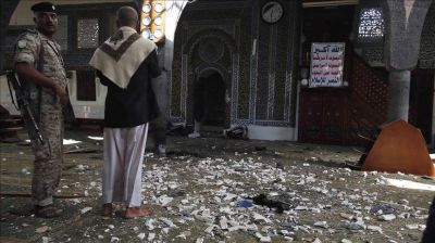 Sanaa mosque attack: 5 killed