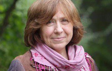 Нобелевскую премию по литературе получила белорусская писательница