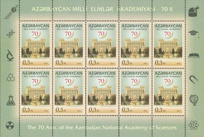 Postage stamp dedicated to 70th anniversary of ANAS issued