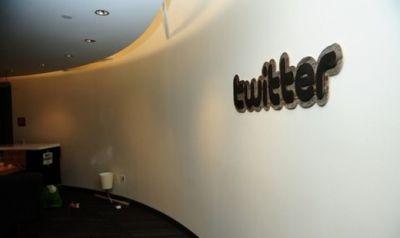 СМИ узнали о массовых увольнениях в Twitter