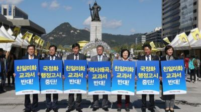 South Korea to control history textbooks used in schools