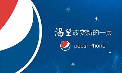Pepsi выпустит Android-смартфон
