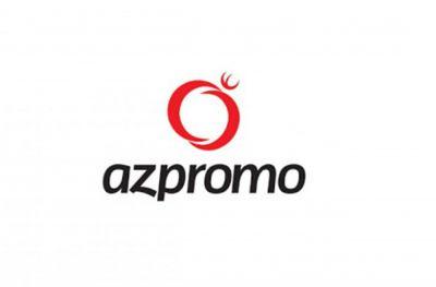 В Баку состоится азербайджано-австрийский бизнес-форум