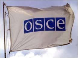 Очередное заседание СМИД ОБСЕ пройдет в Белграде