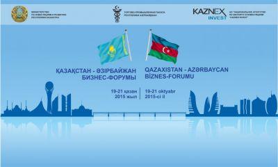 Baku hosts Azerbaijan-Kazakhstan business forum