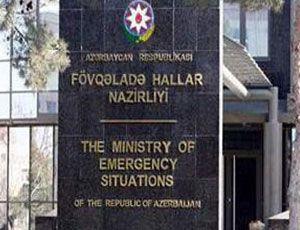 Расширены полномочия МЧС Азербайджана