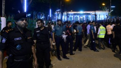 Deadly bomb attack rocks Shiite gathering in Bangladesh