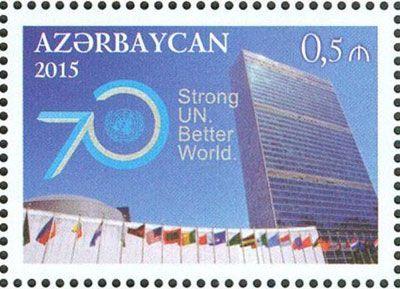 Азербайджан выпустил марку, посвященную 70-летию ООН