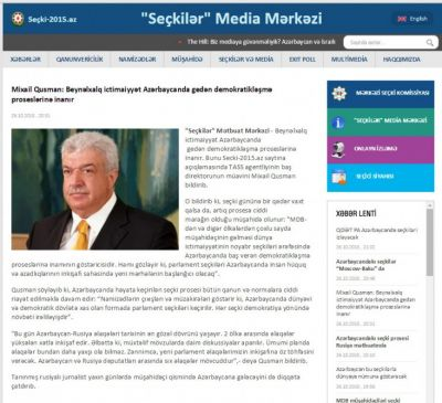 The international public believes in democratization processes happening in Azerbaijan Mikhail Gusman says