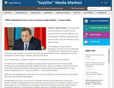 Yevgeny Sloboda: CIS observers detected no violations