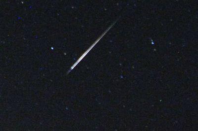 В Байкал упал метеорит