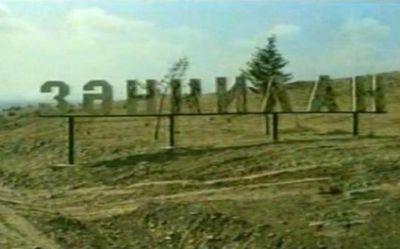 Со дня оккупации Зангилана прошло 22 года