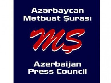 Press Council to open a hotline on the day of parliamentary elections