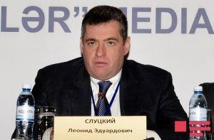 Леонид Слуцкий: БДИПЧ ОБСЕ действует по указке Запада