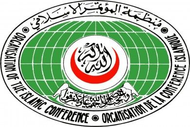 Parliamentary elections held transparently: OIC