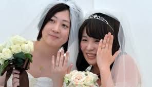 В Японии начали выдавать свидетельства об однополых партнерствах