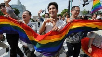 Tokyo gay couples get official boost