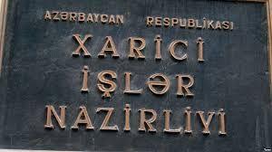 Выдвинутая Азербайджаном резолюция принята на конференции государств-участников Конвенции ООН